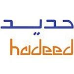 hadeeb